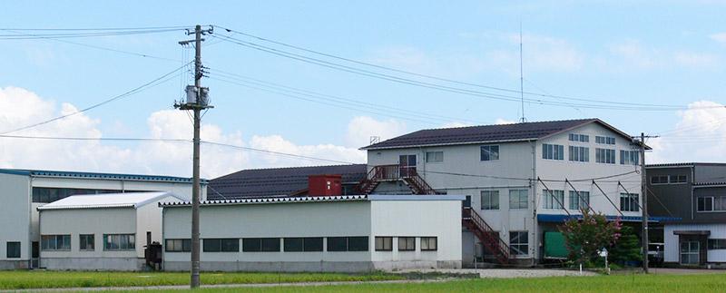 後藤金属工業株式会社