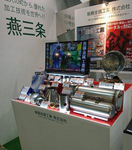 「第22回機械要素技術展」 ご来場のお礼